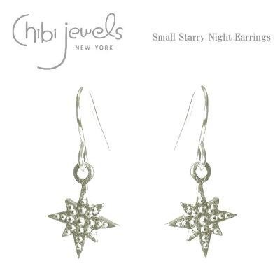 【2点以上で20%OFF!!】【再入荷】≪chibi jewels≫ チビジュエルズシルバー星スターモチーフ フックピアス Small Starry Night Earrings (Silver)【レディース】