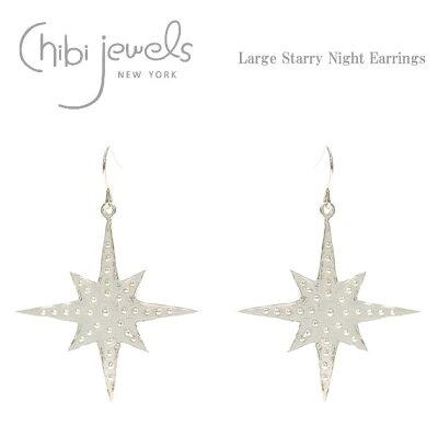 【2点以上で20%OFF!!】≪chibi jewels≫ チビジュエルズシルバー星スターモチーフ フックピアス Large Starry Night Earrings (Silver)【レディース】